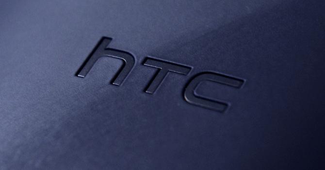 Slutgiltiga designen av HTC One M9 kan se annorlunda ut