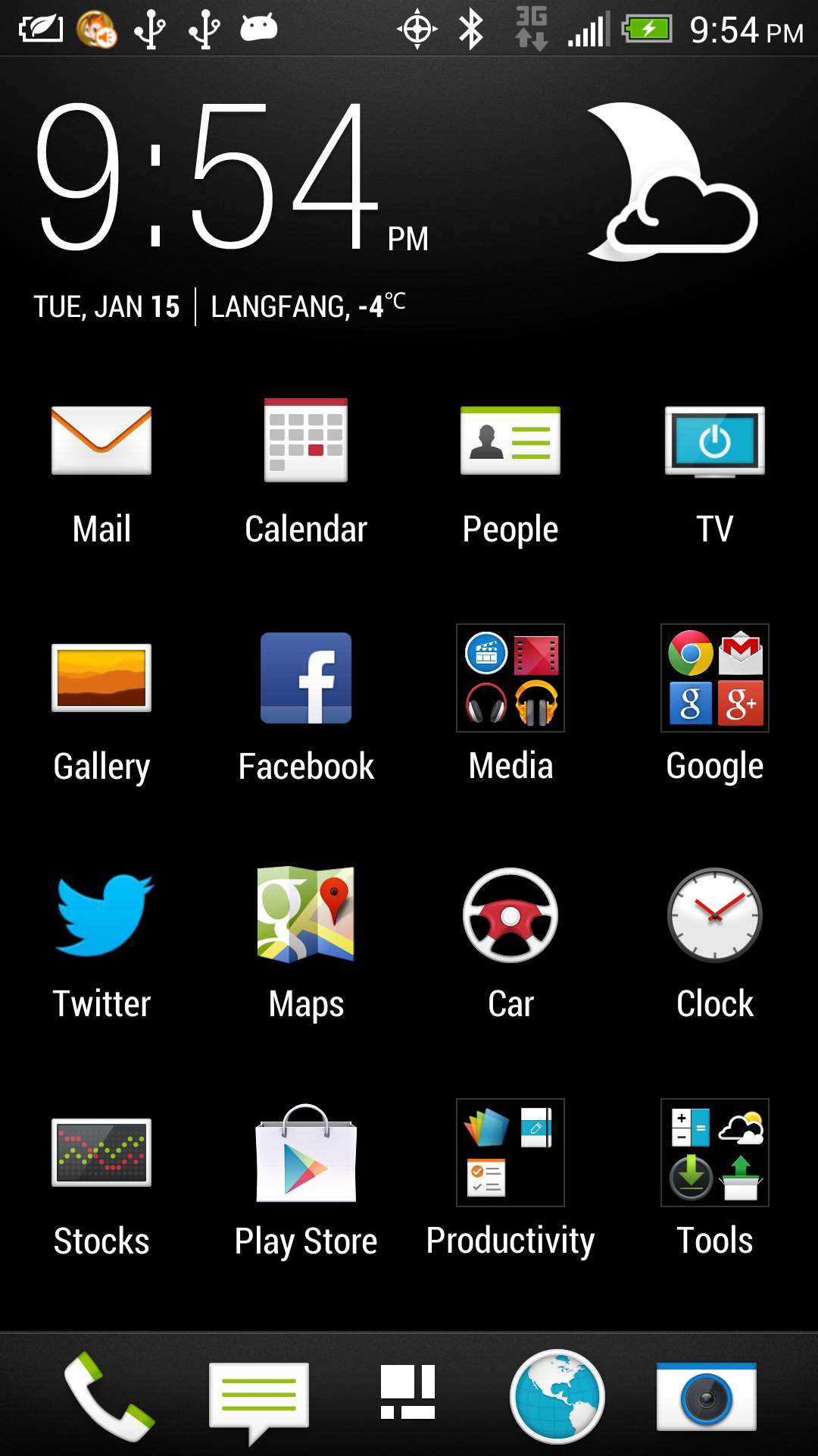 Как сделать экрана телефона htc