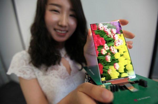LG tillkännager världens tunnaste LCD-panel med Full HD