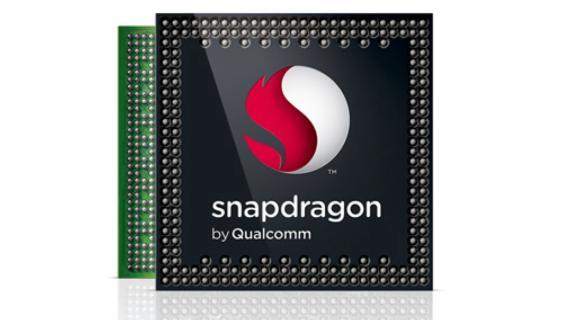 Qualcomm Snapdragon 210 ska frälsa budgetmobiler med LTE