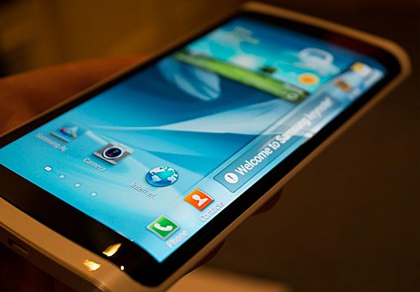 Samsung registrerar varumärket Galaxy Note Edge