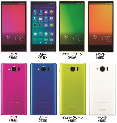Sharp presenterar Aquos Mini SHL24: telefon med löjligt tunna ramar