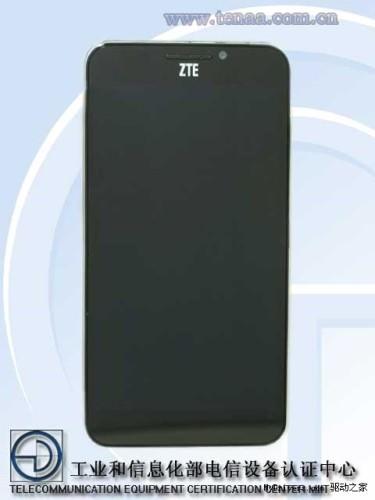 ZTE Grand S II kan bli första mobilen som fläskar på med 4GB RAM
