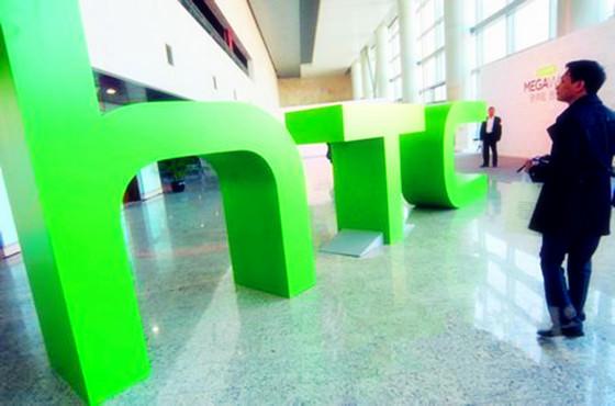 HTC sägs släppa GoPro-liknande kamera