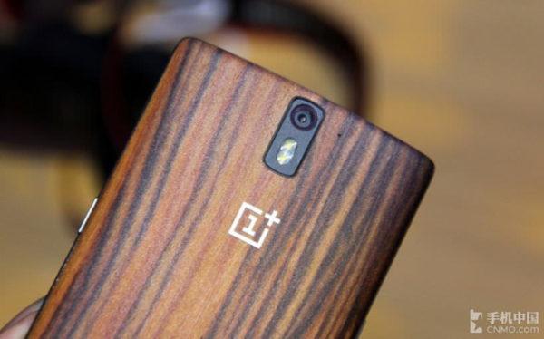 OnePlus ställer in utbytbara bakstyckena för One