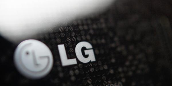 LG kommer förbättra sitt gränssnitt, släppa flaggskepp utanför G-serien