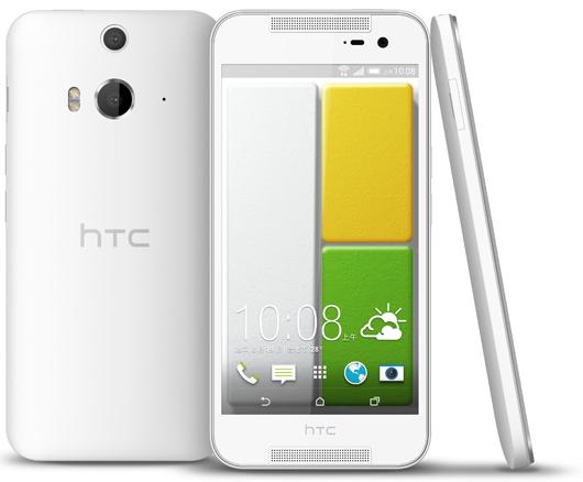 HTC berättar mer om 1080p-mobilen J Butterfly 2