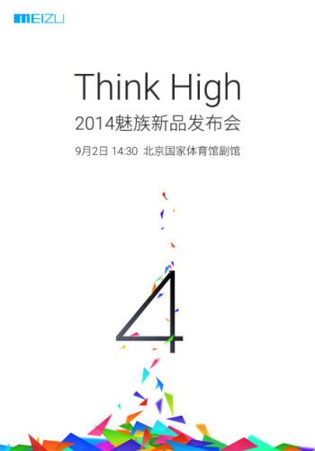 Meizu MX4 introduceras andra september