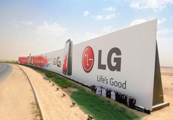 LG sätter Guinnessrekord för största utomhusannons