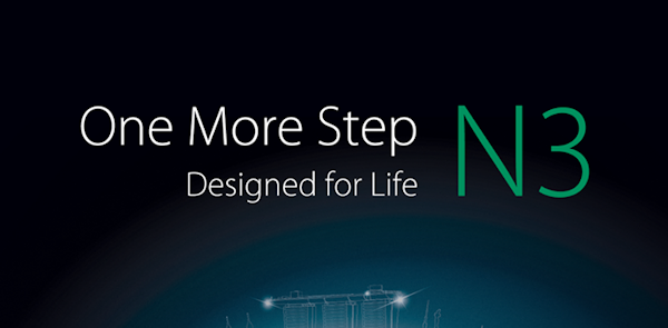 Oppo presenterar N3 nästa månad