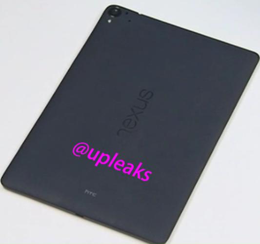 Första bilden på surfplattan HTC Nexus 9?
