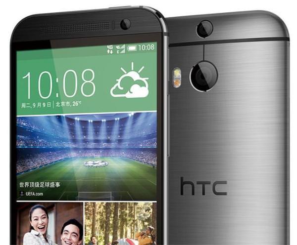 HTC One M8 Eye dyker upp på företagets kinesiska hemsida