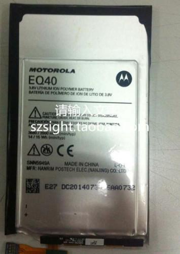 Rykte: Motorola Droid Turbo har ett 3900mAh-batteri