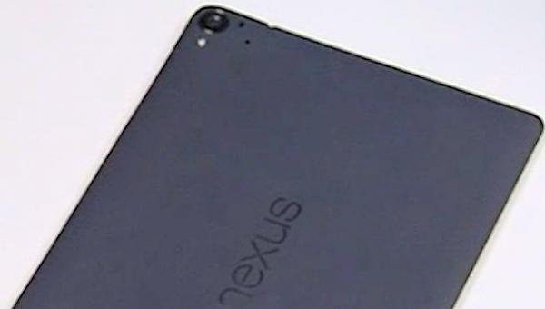 """Namnet """"HTC Nexus 9"""" bekräftas av taiwanesisk myndighet"""