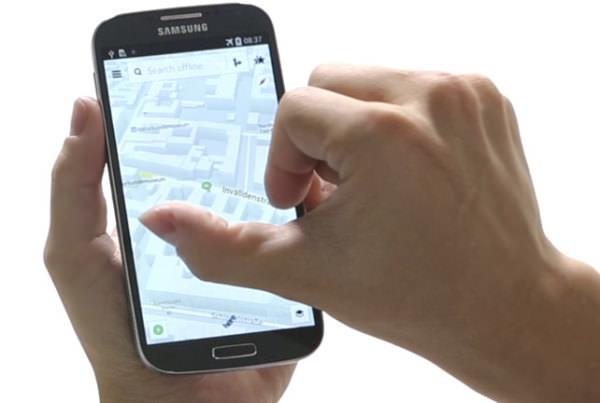 Nokias kartprogram HERE släpps för Galaxy-enheter