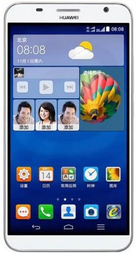 Huawei Ascend GX1 – mobil i budgetsegmentet med tunna ramar