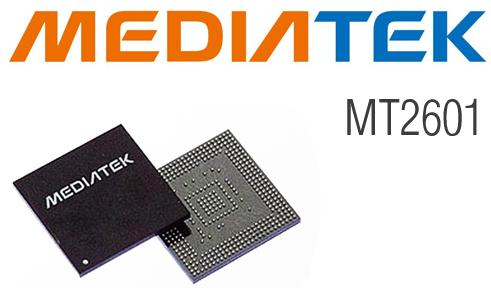 MediaTek satsar på Android Wear med chippet MT2601