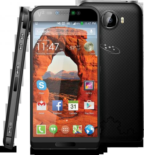 Mobilen Saygus V2 kan nå sammanlagt 320GB lokal lagring