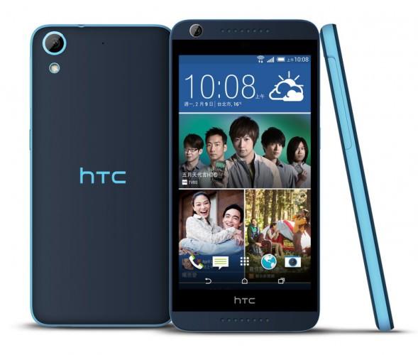 HTC Desire 626 erbjuder 64-bitarsprocessor och HD för 1600kr
