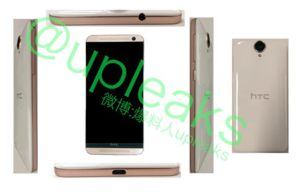 HTC One E9 är en högupplöst telefon i plast enligt rykteskarusellen