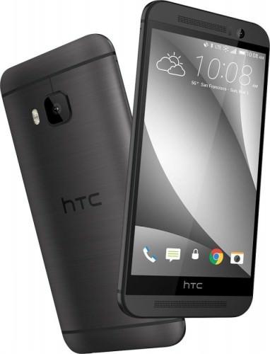 HTC One M9 dyker upp hos amerikansk återförsäljare