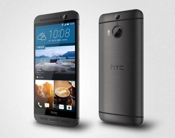 HTC introducerar One M9+ med fingeravtrycksläsare