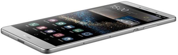 Huawei P8max – mobil med 6,8-tumsskärm och 4360mAh-batteri