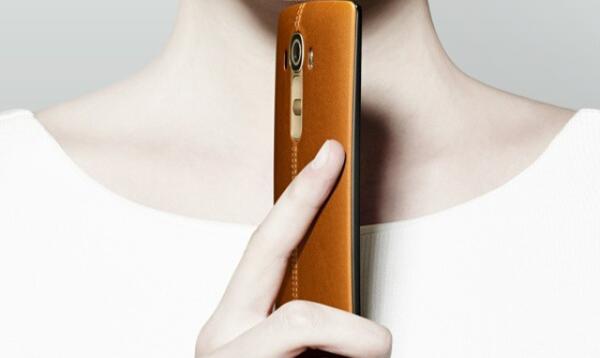 LG visar officiella bilder på toppmodellen G4