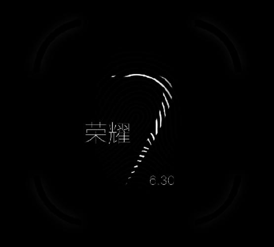 Huawei Honor 7 presenteras sista juni, har fingeravtrycksläsare