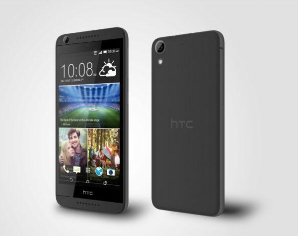 Budgetmobilen HTC Desire 626 kommer lanseras i Sverige
