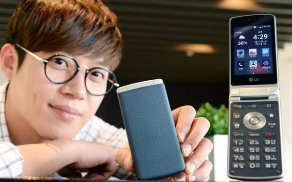 LG tillkännager viktelefon med Android 5.1 Lollipop