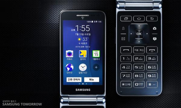 Samsung introducerar viktelefonen Galaxy Folder