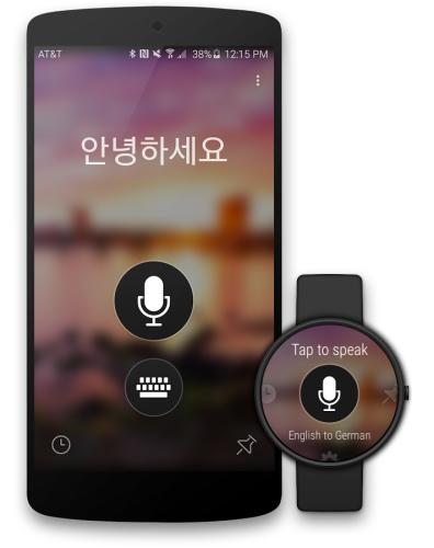 Microsoft släpper översättningsverktyget Translator för Android