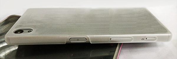 Bilder på skyltexemplar av Sony Xperia Z5