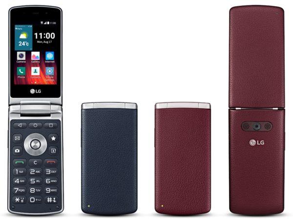 Retro: LG:s viktelefon släpps i Sverige i september för 1990kr