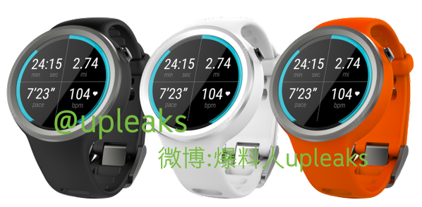 Bild på sportmodell av Motorola Moto 360 2015