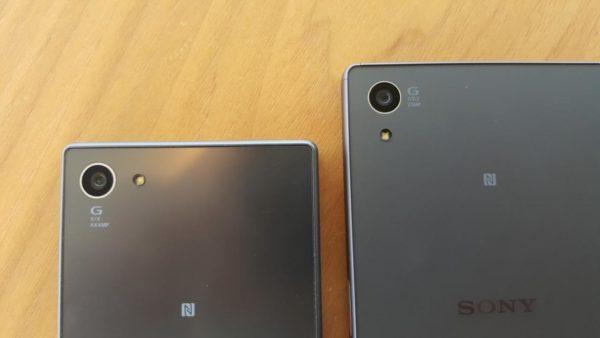 Skarpa bilder på Sonys nya telefoner strax innan tillkännagivandet