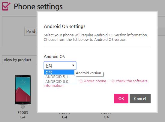 LG G3 och G4 kan få snabba uppdateringar till Android 6.0